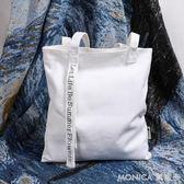 日韓版森系簡約文藝白色帆布包女包單肩包學生大包手提袋 莫妮卡小屋