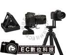 【EC數位】ZD-Y10 摺疊雲台 滑軌雲台 相機雲台 阻尼雲台 平拍 豎拍 兩用