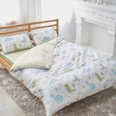 單人 薄床包兩用被三件組 60支紗 100%純天絲(加高35CM)台灣製《恐龍派對》