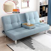 小戶型多功能可摺疊沙發床雙人簡易懶人沙發布藝休閒小沙發igo 3c優購