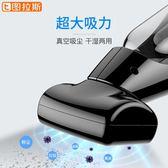 圖拉斯 車載吸塵器車用大功率汽車強力專用車內吸力車上便攜式12v  極客玩家  igo  220v