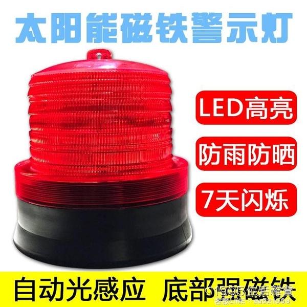 能警示閃光燈爆閃夜間安全交通警示燈4LED施工路障頻閃信號燈【1995生活雜貨】