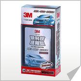3M PN39115 新科技超釉蠟