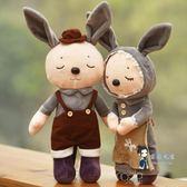 電動毛絨玩具 小兔子智慧對話白兔毛絨玩具公仔會說話跳舞唱歌的布娃娃兒童女孩 1色