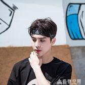 嘻哈發帶男潮人街頭籃球吸汗運動止汗帶百搭頭帶韓國頭戴洗臉頭套 造物空間