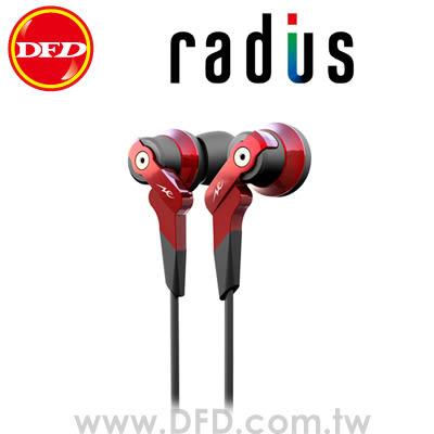 日本 RADIUS HP-NHR11 耳道式耳機 High-MFD結構 支援 Hi-Res 音源 黑、紅雙色 公司貨