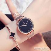 手錶女學生韓版潮流簡約時尚防水復古休閒女士手錶個性石英表女表      時尚教主