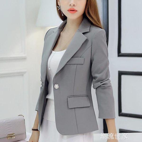 彩黛妃2019春夏新款小西裝女裝韓版西服修身純色長袖顯瘦女外套『潮流世家』
