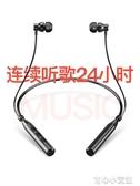 藍芽耳機利客 M3無線藍芽耳機雙耳運動跑步入耳塞式掛耳式頸掛脖式 育心小館