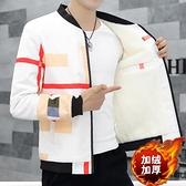 現貨 外套棉衣男冬季外套加絨加厚羽絨棉服潮流韓版修身短款棉襖男冬裝