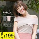 LULUS特價-Y-橫紋交叉彈性平口上衣-2色  現+預【01140602】