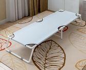 單人午睡辦公室躺椅簡易折疊床xx1441 【VIKI菈菈】