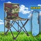 戶外椅 多功能輕便馬扎戶外摺疊椅釣魚椅子便攜靠背小板凳釣魚凳加厚露營 NMS初色家居館