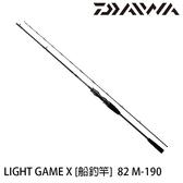 漁拓釣具 DAIWA LIGHT GAME X 82 M-190・R [船釣竿]