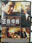 挖寶二手片-D60-正版DVD-電影【正義悍將】-基努李維 克里斯伊凡(直購價)