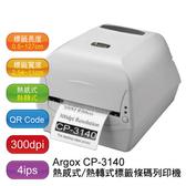 ※亮點OA文具館※ 立象 Argox CP-3140L 熱感式&熱轉式 列印機/條碼機/印表機