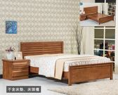 【新北大】J639-7 丹提柚木6尺實木床台-2019購