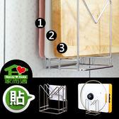 鍋蓋架 砧板架 家而適 瀝水架 置物架 廚房收納架