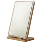 木制高清化妝鏡摺疊鏡子台式美容梳妝鏡學生宿舍書桌面大號公主鏡【免運】