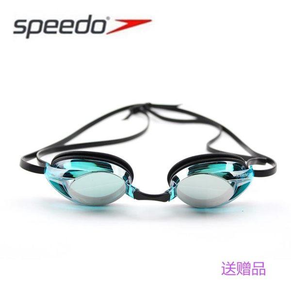 speedo泳鏡男近視游泳眼鏡女士透明高清防水防霧帶有度數電鍍平光【樂享生活館】
