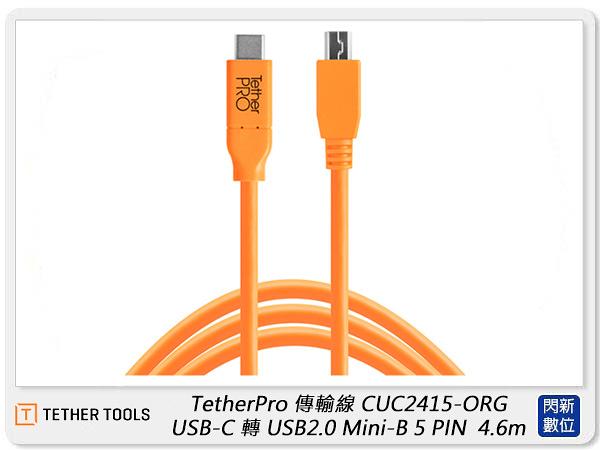 【分期0利率,免運費】預訂~TETHER TOOLS CUC2415-ORG 傳輸線 USB-C 轉 USB2.0 Mini-B 4.6m (公司貨)
