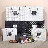 尾牙年貨節5個精美禮品袋紙袋 創意手提紙袋商務禮物包裝袋子大號服裝禮物袋子gogo購