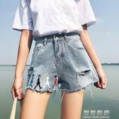 夏裝女裝韓版褲子個性刺繡破洞闊腿褲熱褲顯瘦高腰短褲牛仔褲 可可鞋櫃