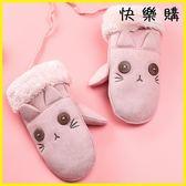 兒童棉手套 保暖加絨連指加厚可愛動物保暖手套