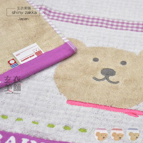 浴巾-RainbowBear彩虹熊條紋毛巾(M)-紅/紫/藍-玄衣美舖