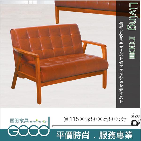 《固的家具GOOD》114-12-AD 咖啡色法式雙人沙發【雙北市含搬運組裝】