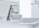 【麗室衛浴】 HANSGROHE  Talis 80 S2  面盆龍頭  32040