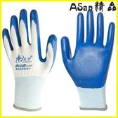 伊人閣 勞保手套勞保工作防護手套止滑耐磨防油防割手套