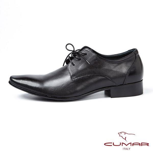 CUMAR男鞋 素面點紋簡潔皮鞋-黑