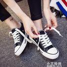 帆布鞋 夏季球鞋新款小白帆布女鞋2019黑色板鞋韓版單鞋百搭潮鞋學生布鞋【小艾新品】