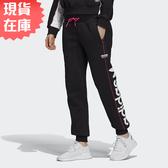 ★現貨在庫★ Adidas R.Y.V. 女裝 長褲 慢跑 休閒 縮口 拉鍊口袋 黑【運動世界】FN2791