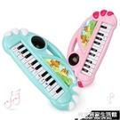 兒童電子琴寶寶早教音樂小鋼琴嬰幼兒益智玩具初學0-1-3歲男女孩 聖誕節全館免運