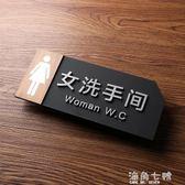 3D立體磨砂啞光 男女洗手間門牌標識牌衛生間廁所標牌 海角七號