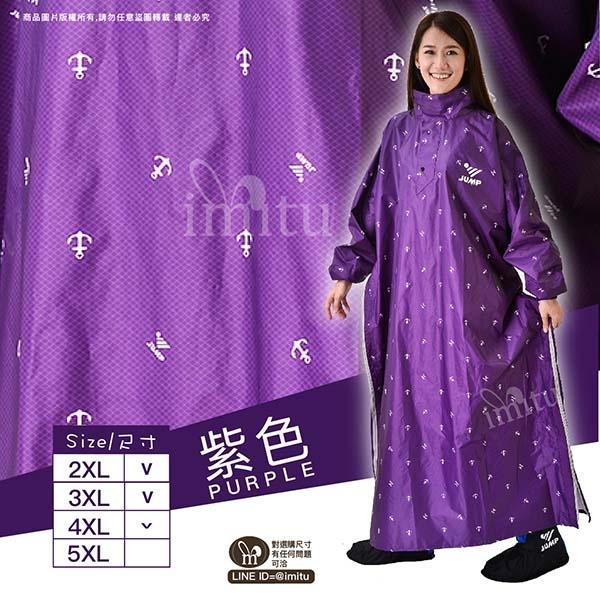 imitu【JUMP】側穿套頭式連身一件式風雨衣(2XL~4XL) 絕佳防水 JP8778