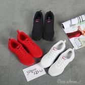 舞蹈鞋女軟底女鞋現代媽媽鞋跳舞鞋網面運動鞋透氣老年廣場舞鞋子 阿宅便利店