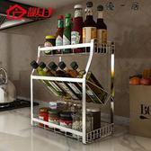 廚房用品置物架調料架304不銹鋼Y-3129