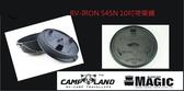 【速捷戶外露營】【CAMP-LAND 】10吋荷蘭鍋.鑄鐵鍋.鍋蓋三立腳 (RV-IRON545N)