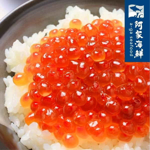 【阿家海鮮】【日本製】大豐鮭魚卵500g±5%/盒 鮭魚卵 醬油漬 魚卵 頂級 新鮮 壽司 海鮮丼
