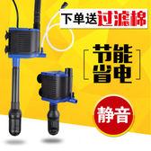 YEE魚缸三合一潛水泵過濾泵靜音帶增氧水族箱魚缸過濾器抽水泵MIU
