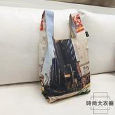 輕便中號環保超市購物袋便攜折疊收納手提包【時尚大衣櫥】