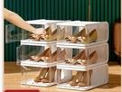 鞋盒 鞋架 塑料透明抽屜式鞋盒整理箱宿舍神器aj鞋架鞋柜家用鞋子收納盒免運快出