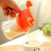 多功能家用小型手動榨汁機手搖豆漿機 迷你水果榨汁器嬰兒原汁機igo 蓓娜衣都