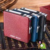香菸煙盒20支裝便攜自動彈煙男士個性創意煙盒打火機