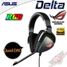 [ PCPARTY ] ASUS 華碩 ROG Delta RGB Quad-DAC 耳機