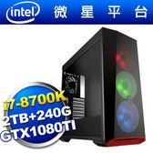 微星Z370平台【龍霸尊皇】i7六核GTX1080TI獨顯SSD電玩機