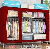 衣櫃家用省空間簡易布雙人簡約現代出租房經濟型布藝組裝 法布雷輕時尚igo